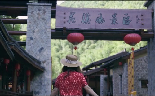 'Beautiful Zhejiang' episode 14: Pan'an, Center of a Folded Map of Zhejiang