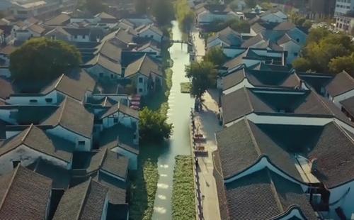 'Beautiful Zhejiang' episode 21: Xiaoqian's Vlog Shows You Around the Countryside