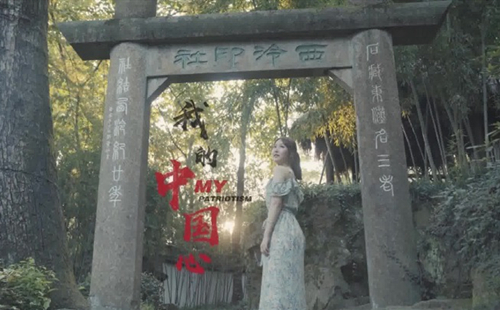 Episode 1: My Chinese Heart