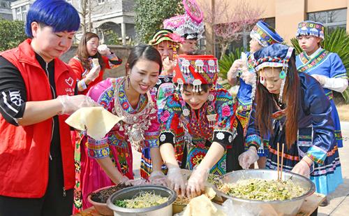 Xianju county throws party for ethnic minorities