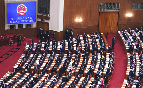 Zhejiang lawmakers attend 4th session of 13th NPC