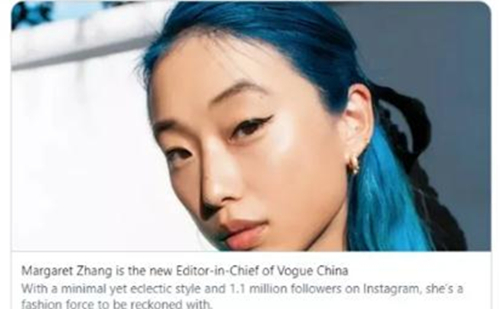Margaret Zhang named Vogue China editor-in-chief