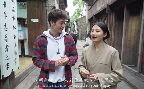 'Beautiful Zhejiang' episode 42: Three Reasons for Overseas Students' Love of China