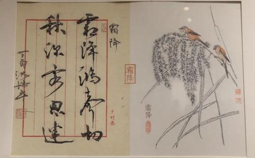Traditional woodblock prints displayed in Hangzhou