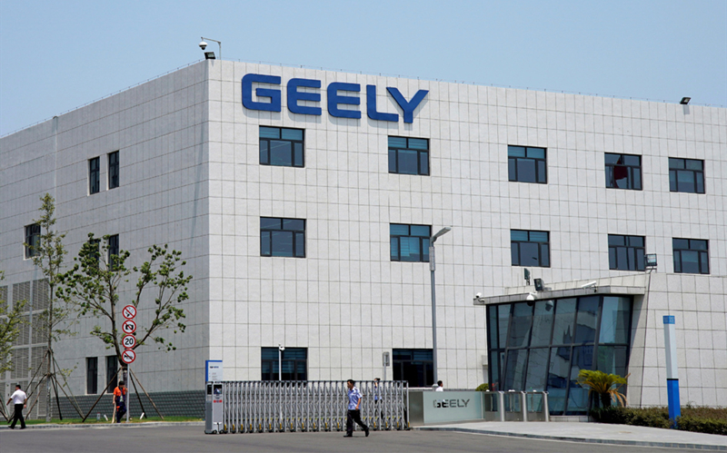 Geely establishes new premium electric car brand