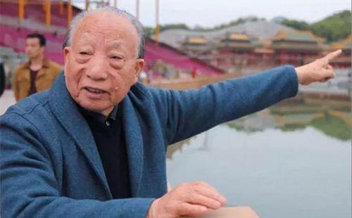 Xu Wenrong
