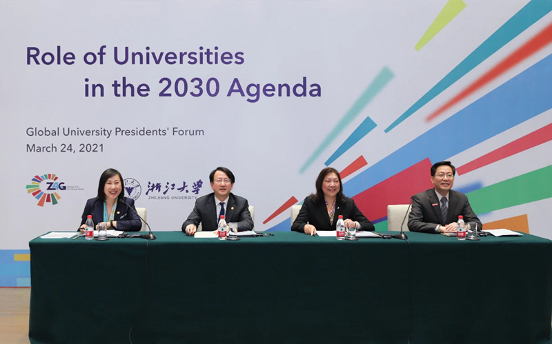 Global universities seek cooperation opportunities to promote sustainable development