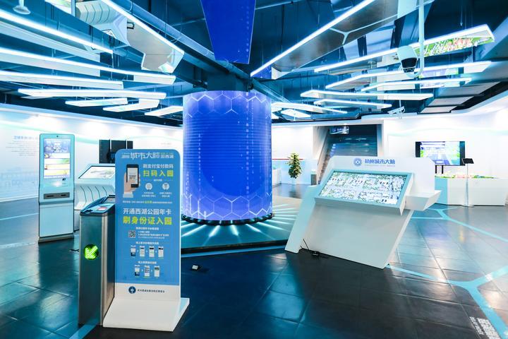 Hangzhou and Shaoxing lead Zhejiang's digitization reform