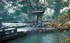 Shaoxing launches English platform to promote city overseas