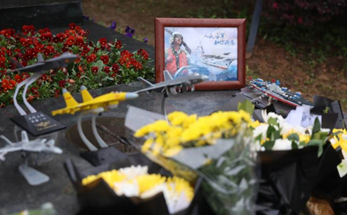 Zhejiang mourns hero pilot on 20th anniversary of fatal midair collision