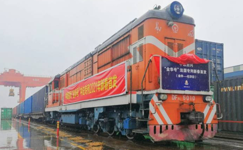 China-Europe freight trains from China's Zhejiang more than triple in Q1