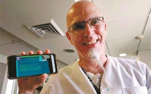 Hangzhou TCM doctor hosts online exchange with BRI countries doctors