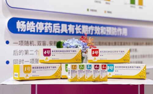 Huzhou enterprise develops anti-pollen allergy medicine