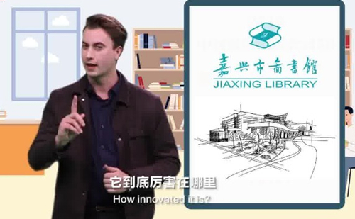 Expat visits Jiaxing Library