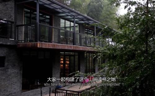 'Beautiful Zhejiang' episode 60: A Day of Reading