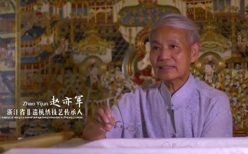'Beautiful Zhejiang' episode 65: Guardians of Hangzhou Embroidery