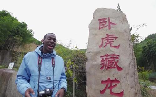 'Beautiful Zhejiang' episode 74: Anji, Town of Bamboo