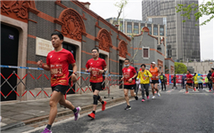 Over 100 participants take part in marathon relay to mark CPC's 100 years