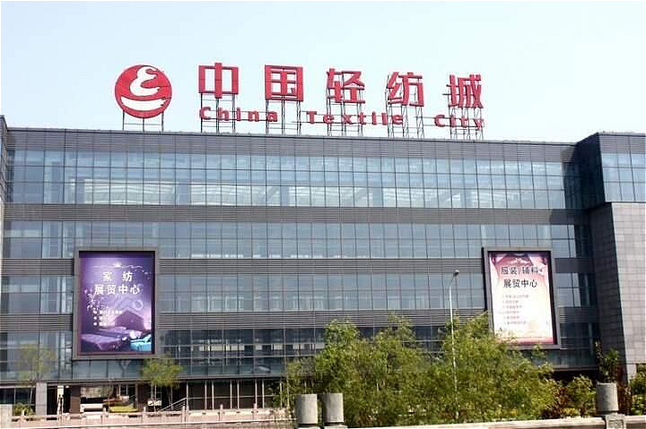 Turnover of Keqiao textile city in Q1 surpasses $7.52 billion