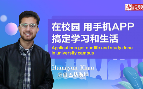 Pakistan student enjoys digital life on campus