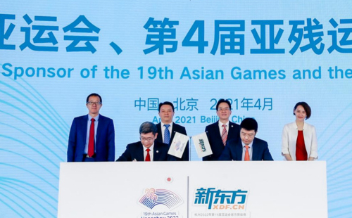 New Oriental becomes official sponsor of Asian Games Hangzhou 2022