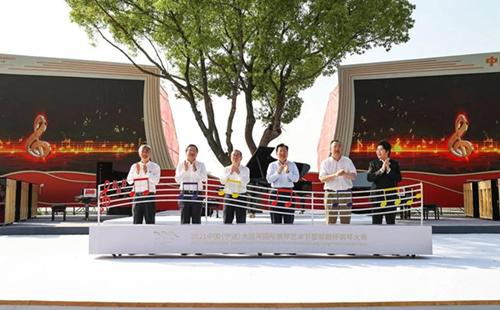 Intl piano festival opens in Ningbo