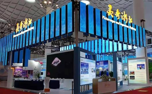 Zhejiang enterprises attend consumer goods expo in Hainan