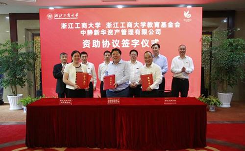Zhejiang university plans to establish nation's first philanthropy college