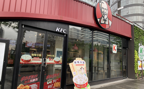 KFC offers xiaolongbao to serve local tastes