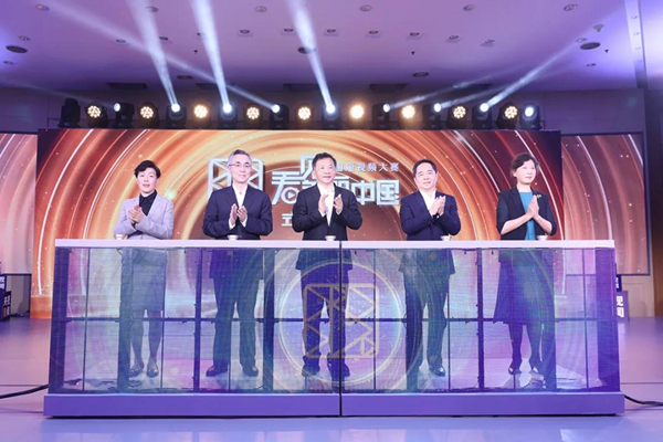 Huzhou launches a nationwide video contest