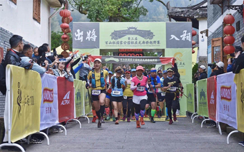 Major Qingyuan cross-country event set to hit the road