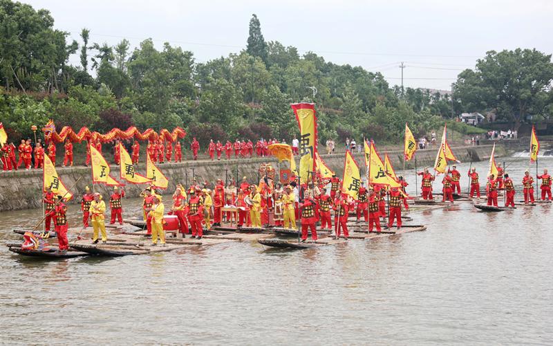 Wuyi hosts parade in memory of legendary emperor