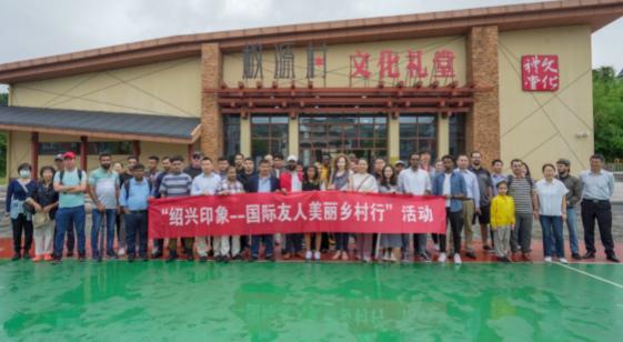 Expats tour Shaoxing villages