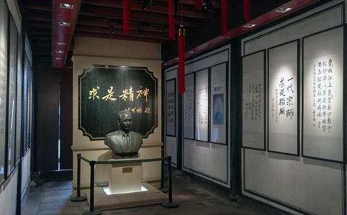 Zhejiang spotlights former residences of famed scientists