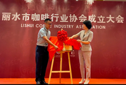 Lishui launches coffee industry association