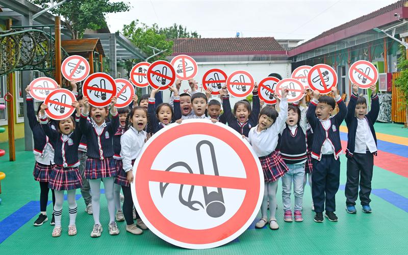 Zhejiang aims to create smoking-free society