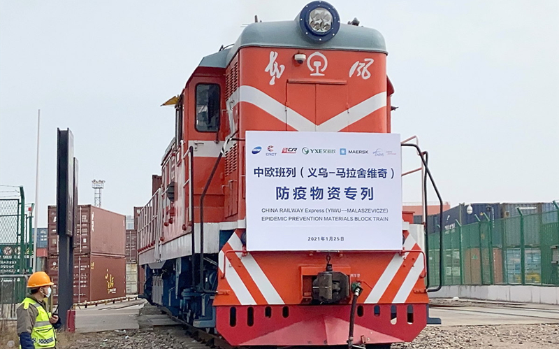 Foreign trade through freight trains nearly quadruples in Yiwu