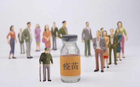 Over 700 mln COVID-19 vaccine doses administered across China