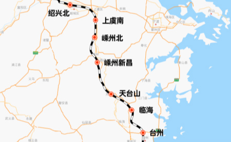 Name confirmed for inter-city high-speed railway