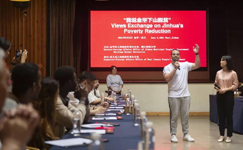 Follow expats to witness poverty alleviation