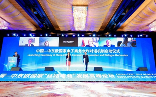 China, CEEC to boost e-commerce cooperation