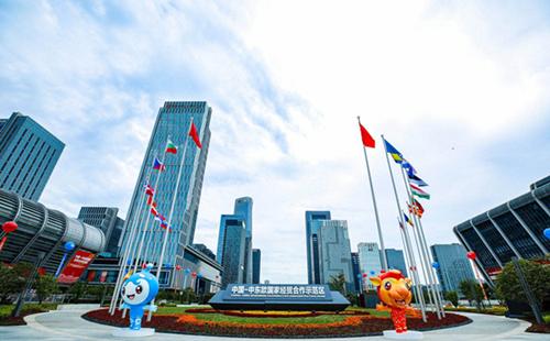 China-CEEC Expo opens in Ningbo