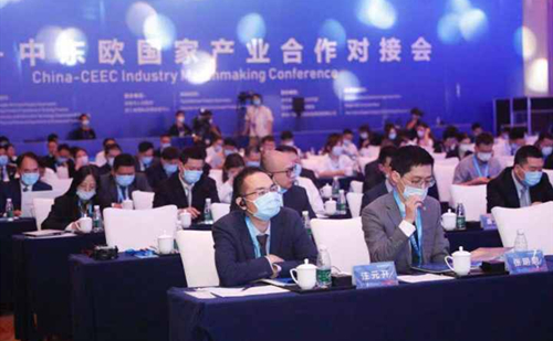 17 projects signed to be stationed at China-CEEC industrial park