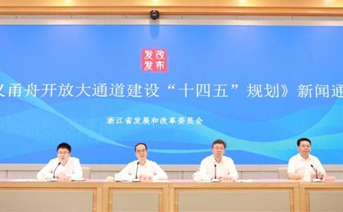 Zhejiang economic planners pin high hopes on Yiwu-Ningbo-Zhoushan corridor
