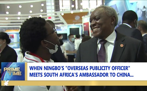 When Ningbo meets South Africa