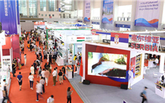 2nd China-CEEC Expo delivers quality 'report card'