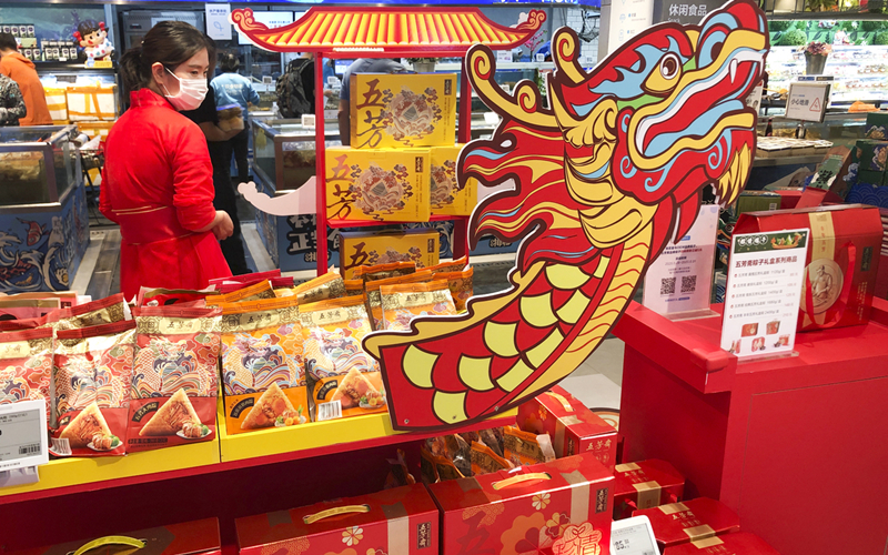 Rice dumpling maker Wufangzhai targets $166m from IPO in Shanghai