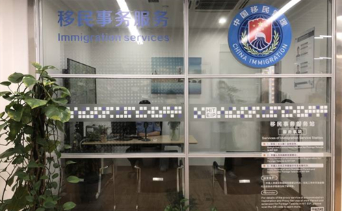 Hangzhou opens offices for 'all-in-one' expat govt services