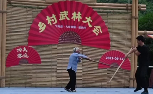 At 98, 'Grandma Kung Fu' still practices martial art