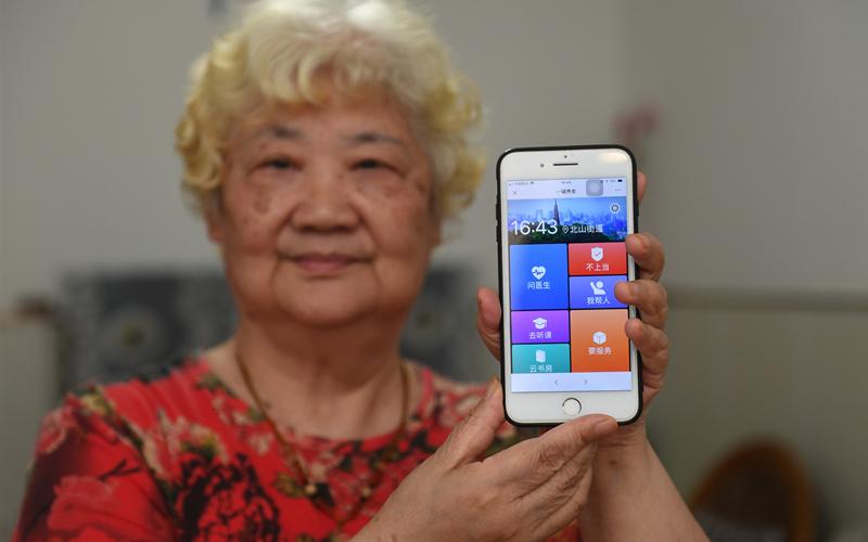 Senior care service gets 'smarter' in Hangzhou